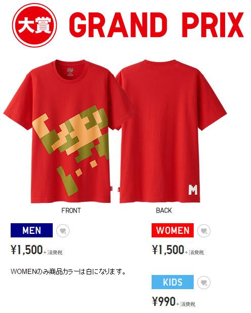 Uniqlo-Super-Mario-T-shirt