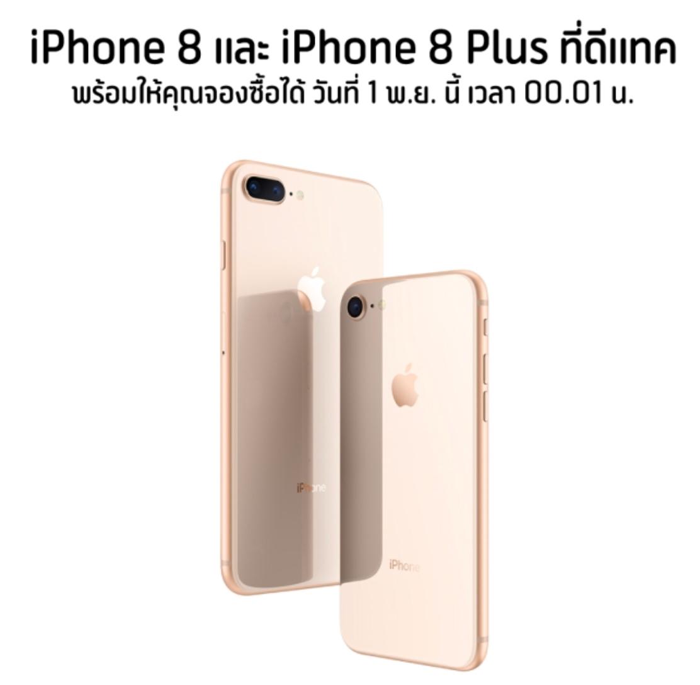 IMG_478235350892-1