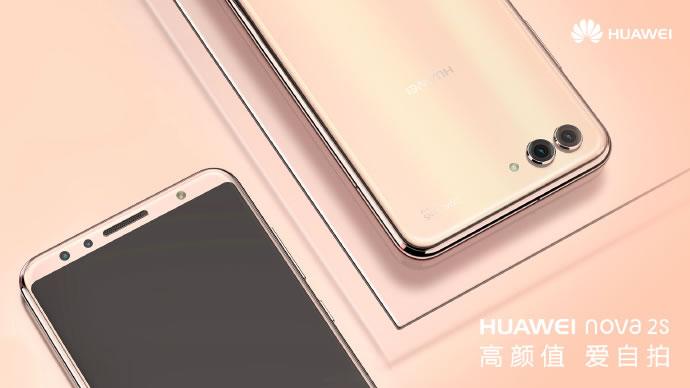 Huawei-Nova-2S-3