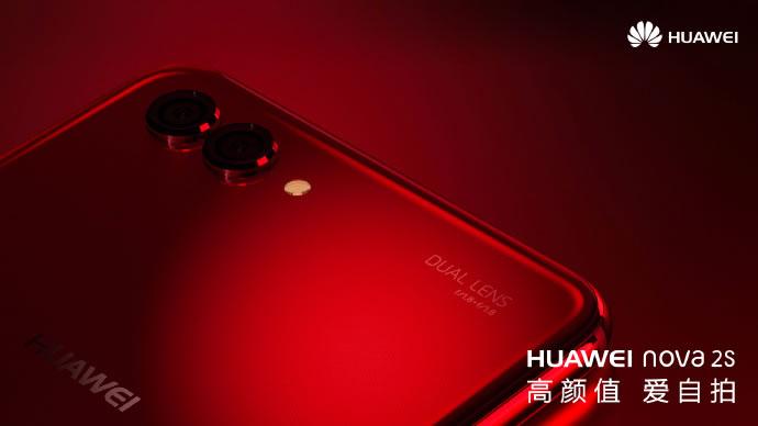 Huawei-Nova-2S-6