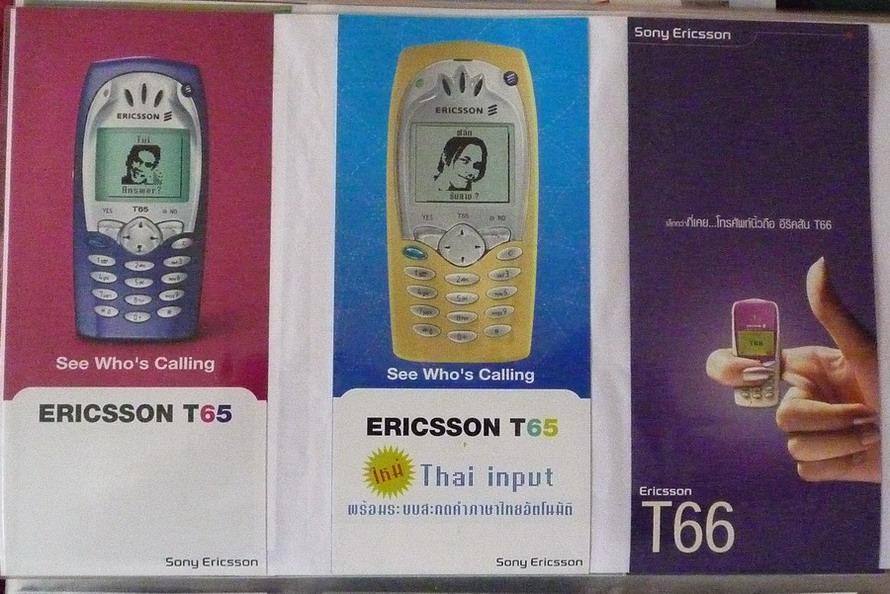 ericsson-04