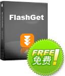 FlashGet Free