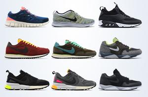 Shop_Nike_web