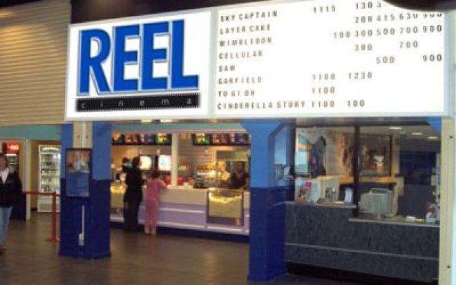 Dubai Mall Reel Cinemas