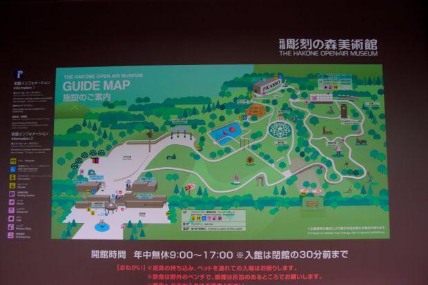 Hakone_Open_Air_Museum_1