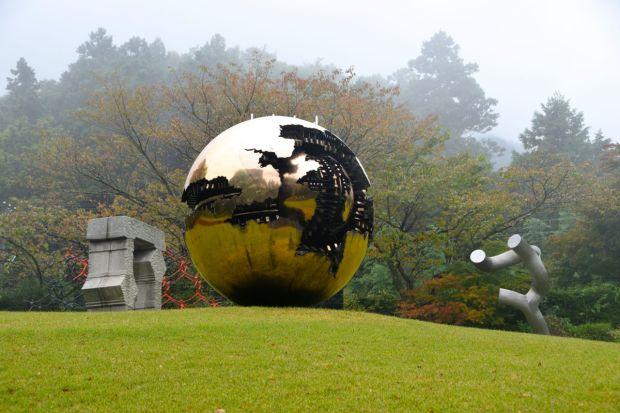 Hakone_Open_Air_Museum_26