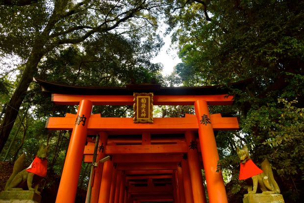 Kyoto_69