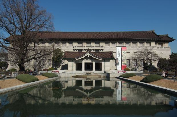 Tokyo_National_Museum_