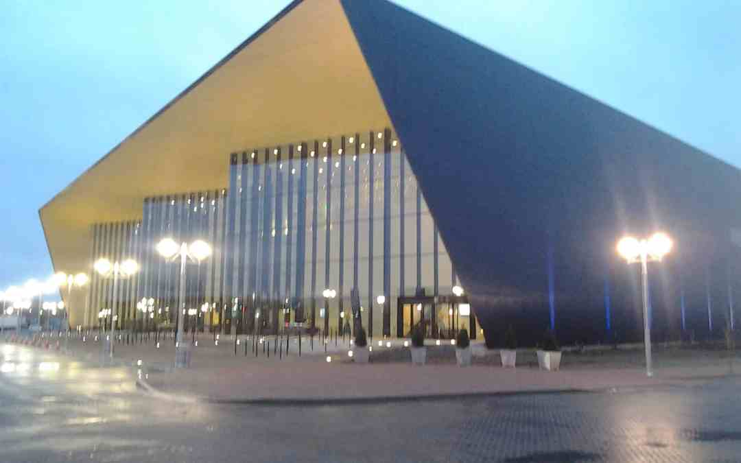 Owensboro Convention Center Nears Completion