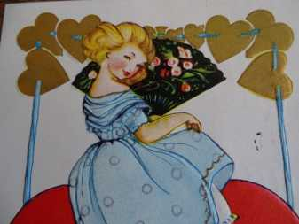 Valentines Cards 7 1 2