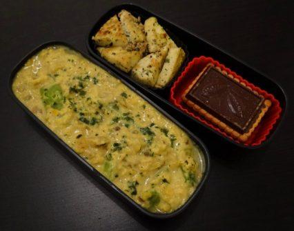 Fleanette's Kitchen - Dahl de lentilles corail, et tofu poelé