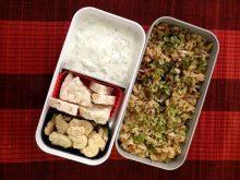 Fleanette's Kitchen - Riz à la Thaïlandaise et Tzatziki