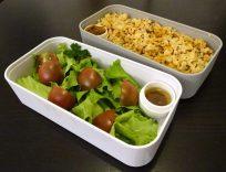 Fleanette's Kitchen - Mini tomates et mélange de graines, salsa de poivron