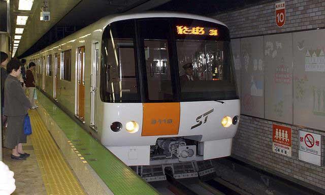 Sapporo Subway
