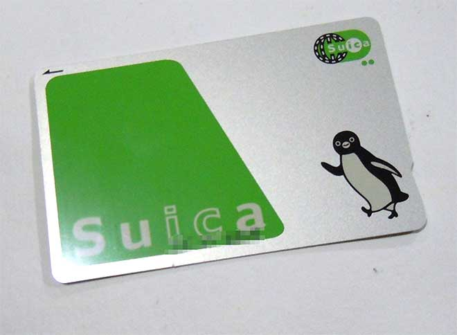 suica-ic-card