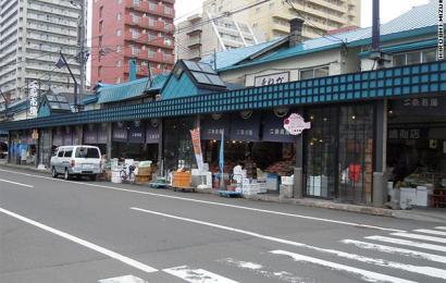 Nijo fish Market, Sapporo