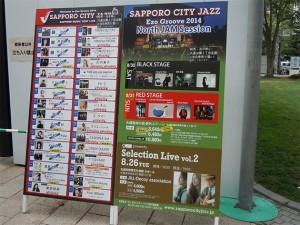 Sapporo City Jazz 2014