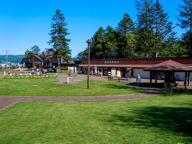 Meisui Plaza