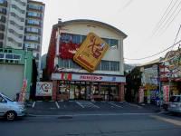 Hasegawa Store's Yakitori Bento is No.1(ハセガワストア ベイエリア店)