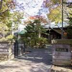 The Former Nagayama Residence(旧永山邸)