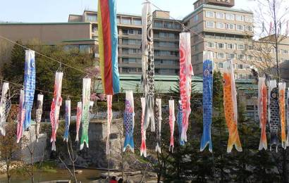 350 carp streamers swimming around in the sky, Jozankei Onsen
