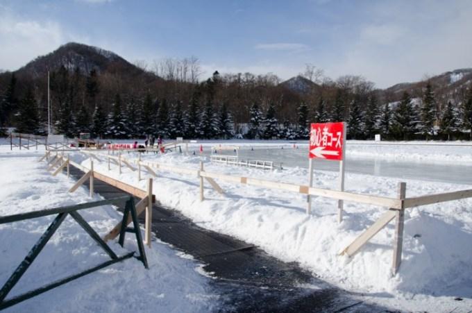 maruyaya-skate-link-2016-01-16-5