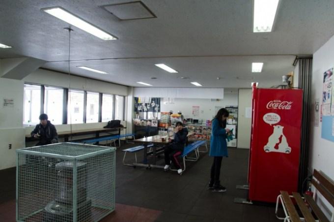 maruyaya-skate-link-2016-01-16-7