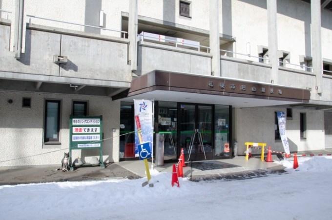maruyaya-skate-link-2016-01-16-8