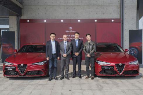 Alfa Romeo giulia Cina