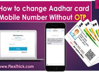 How to change Aadhar card Mobile Number Without otp, How to add mobile number in aadhar online, How to update or change aadhaar Mobile No online (Required OTP), How to change aadhar card Mobile number without OTP, How to Download aadhar card without Mobile Number