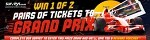 Surveys.co.uk - Grand Prix Tickets (UK), FlexOffers.com, affiliate, marketing, sales, promotional, discount, savings, deals, banner, bargain, blog