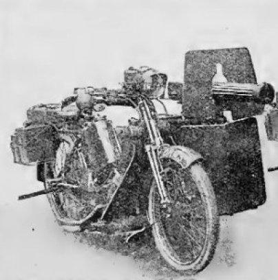 Machine Gun Motor