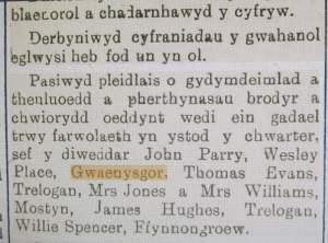 Gwyliedydd Newydd. July 1916 reduced