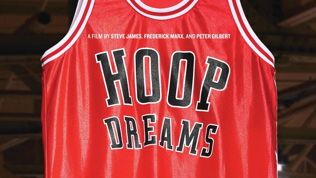 July Criterion Hoop Dreams
