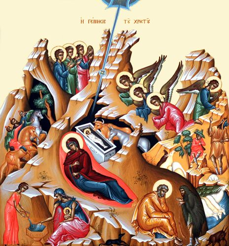Βυζαντινή εικόνα Γεννήσεως Χριστού