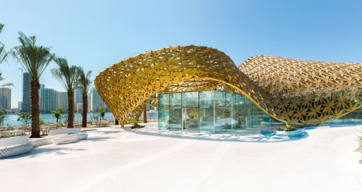Al Noor Island Park Sharjah United Arab Emirates | Livegreenblog