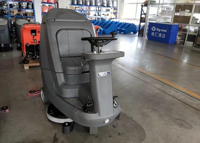 china floor scrubber dryer machine manufacturer