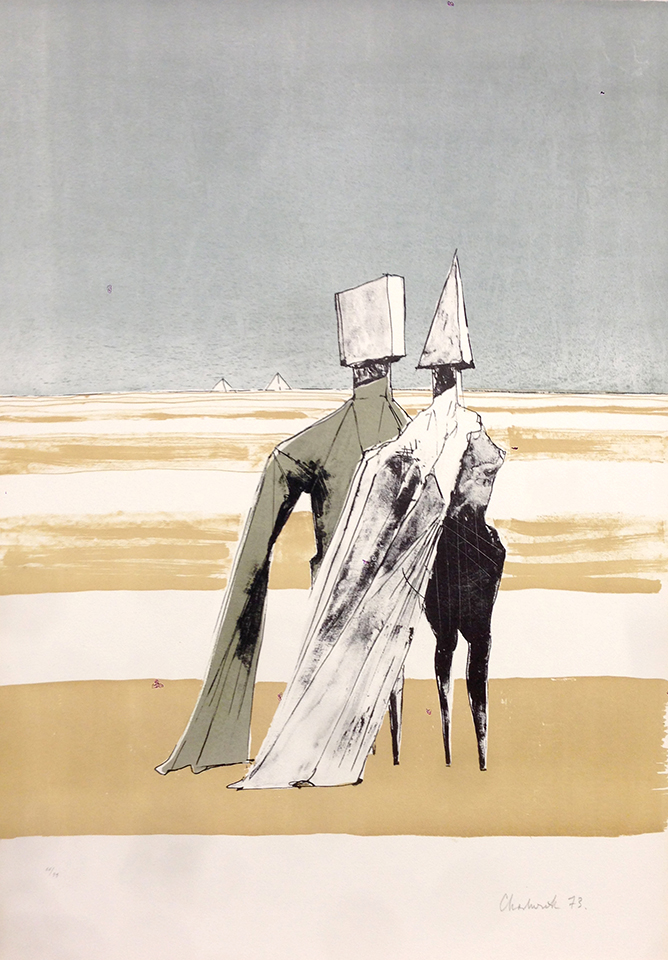 Lynn chadwick - standing figures with pyramids