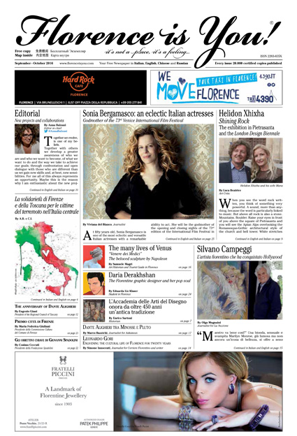 florence-is-you2settembe2016xcover