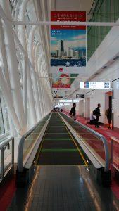 japan-reisebericht-haneda-airport-2