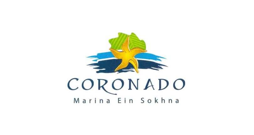 كورونادو مارينا العين السخنة