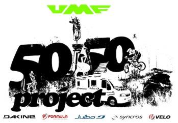 Alban Aubert Project 50-50 Logo
