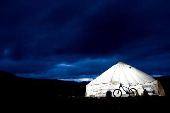 Explora Bike Festival