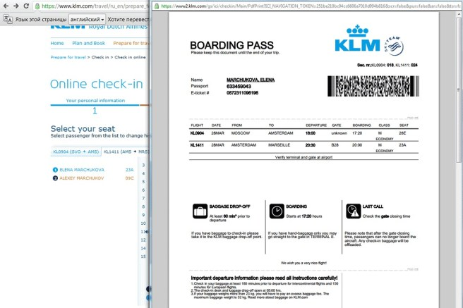 1200-upload-blog-a58-klm-boarding-pass