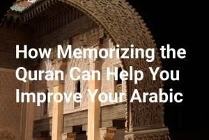 Memoring-the-Quran-for-Arabic