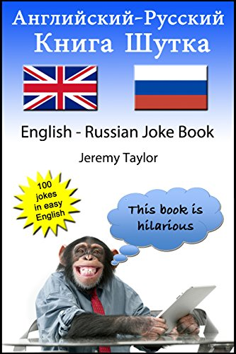 Practice Reading Beginners Russian