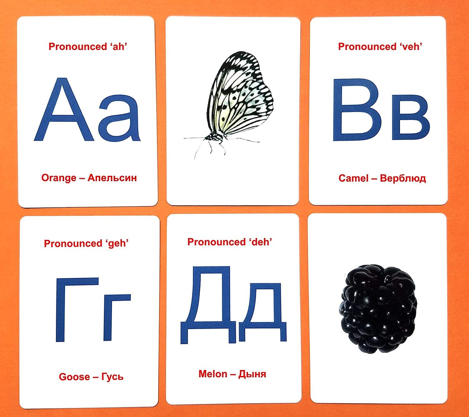 Easy Learn To Write Russian In 7 Baby Steps