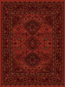 Afghan 7903_200