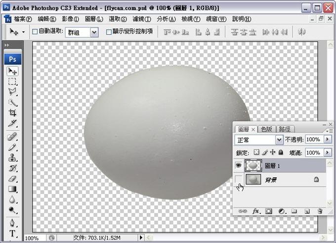 Photoshop 影像設計  - Photoshop 去背教學 - 筆型工具「路徑」去背 - 入門篇 - path07