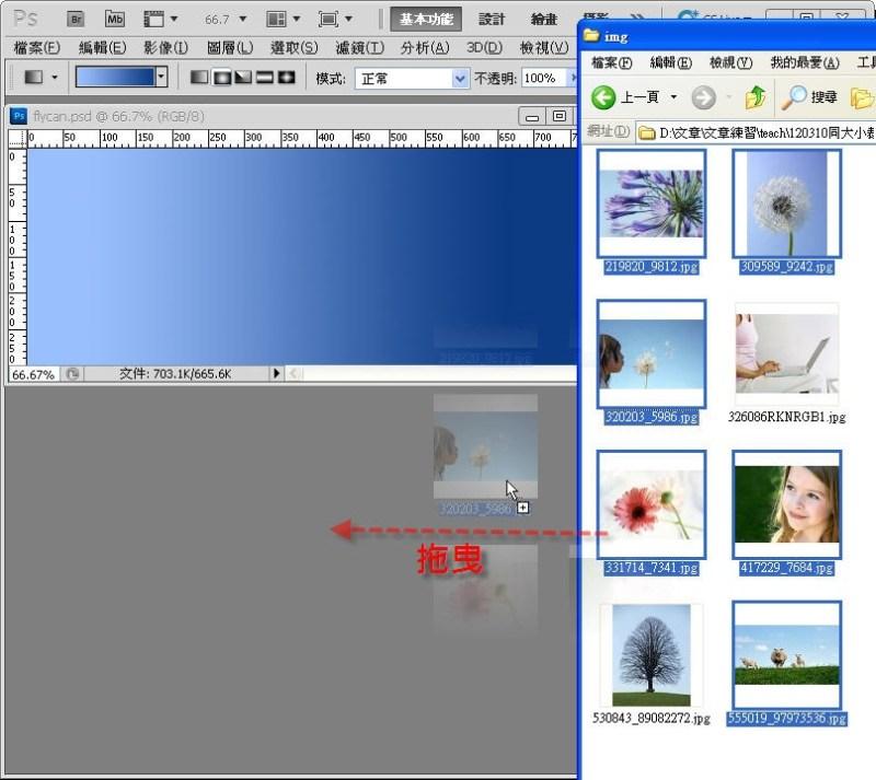 Photoshop 影像設計  - PHOTOSHOP 入門教學 - 圖片固定裁切與白邊 - SNAG0006